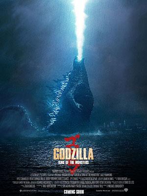 Poster de:1 GODZILLA 2